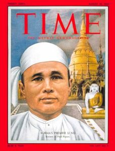 U Nu on the cover of Time Magazine, 30 August 1954