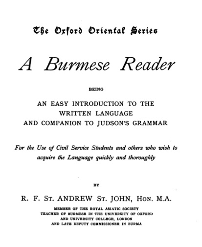 Burmese Reader Cover