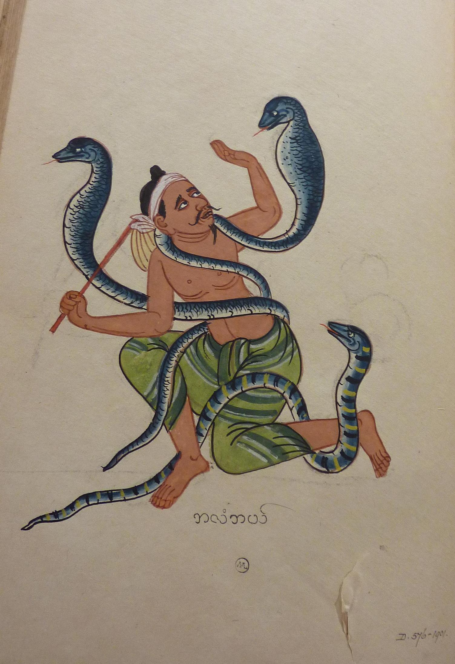 D.576-1901 Ulambé a snake player